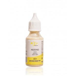 Молочко для кожи вокруг глаз с гиалуроновой кислотой, Микролиз, 30 мл.