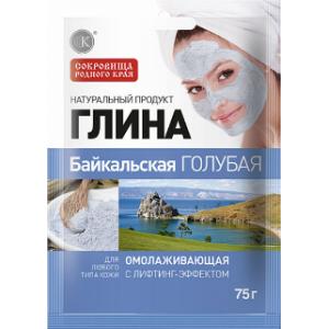 Глина голубая БАЙКАЛЬСКАЯ, омолаживающая, с лифтинг-эффектом, 75 г