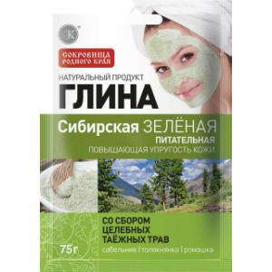 Глина зеленая СИБИРСКАЯ, питательная, с экстрактами таёжных трав, 75 г