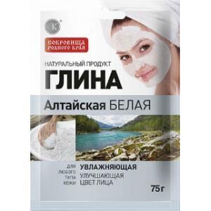 Глина белая АЛТАЙСКАЯ увлажняющая, 75 г