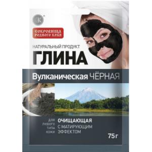 Глина черная ВУЛКАНИЧЕСКАЯ, очищающая, с матирующим эффектом, 75 г