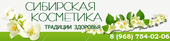 Натуральная косметика krema-bio.ru