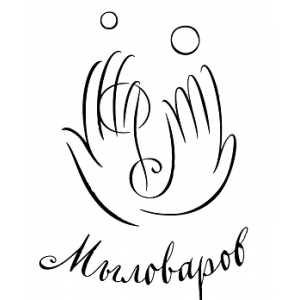 НОВИНКА! Косметика от ТМ Мыловаров