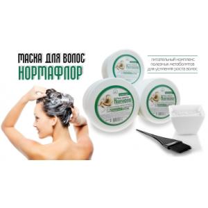 Маска для волос и кожи головы НОРМАФЛОР, крем-пробиотик