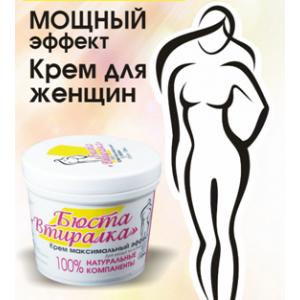 АПИРУС, Крем Бюста-втиралка, 50 мл